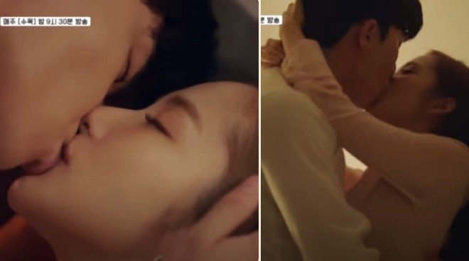 Park Seo-joon and Park Min-young's romantic kiss in K-Drama reaches 133 million views on YouTube