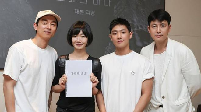 Gong Yoo confirmed to star in Netflix sci-fi mystery thriller with Bae Doona and Lee Joon