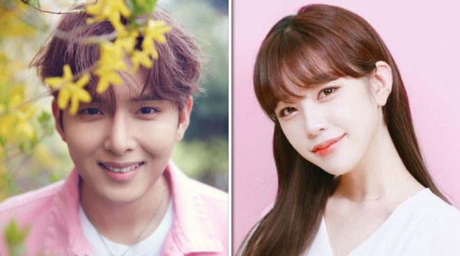 CONFIRMED: Super Junior's Ryeowook, former TAHITI member Ari are dating